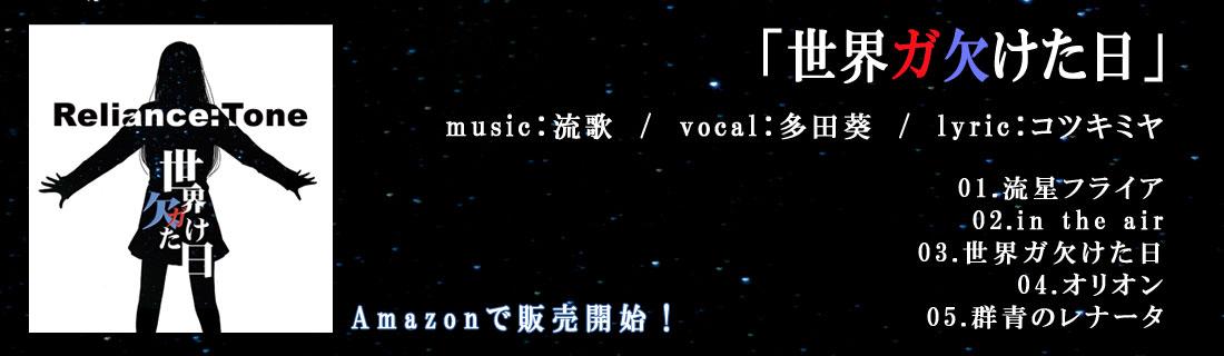 多田葵の画像 p1_19